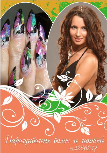 Новая процедура наращивания волос - Ленточная технология Hairtalk